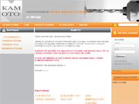 Internetový obchod Kamoto - vrtací, brousící a řezné nástroje