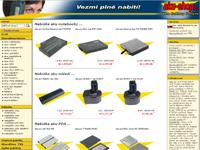 Internetový obchod Aku-shop.cz - akumulátory, baterie, nabíječky